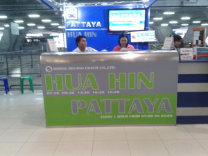 Pattaya Bus Ticket Counter at Bangkok Suvarnabhumi Airport